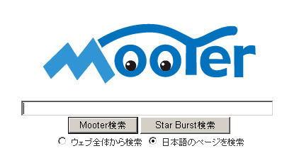 mooter1.jpg