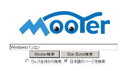 mooter2.jpg