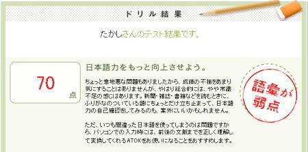 nihongo02.jpg