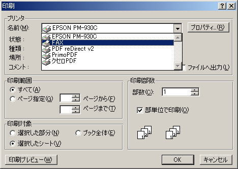 printPDF.jpg