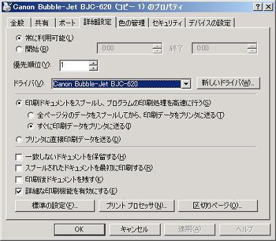 printerset1.jpg