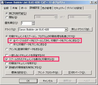 printerset2.jpg
