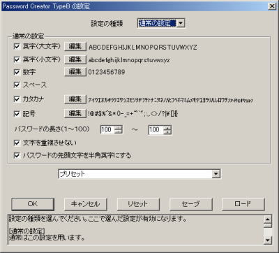 sec_nin5.jpg