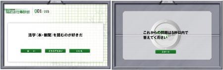 sigoto02.jpg