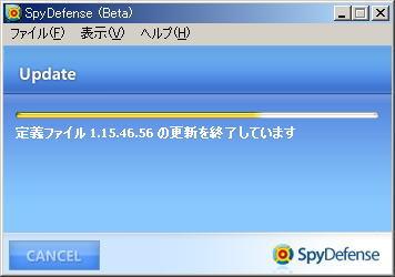 spydefense8.jpg