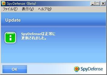 spydefense9.jpg
