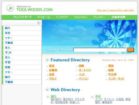 toolwoods1.jpg