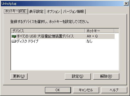 unUsb7.jpg