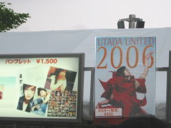 utada02.jpg