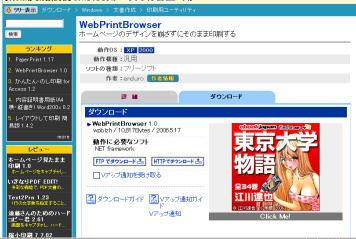 webprint01.jpg
