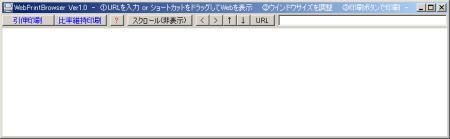 webprint04.jpg