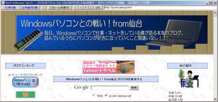 webprint06.jpg