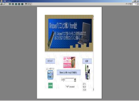 webprint07.jpg