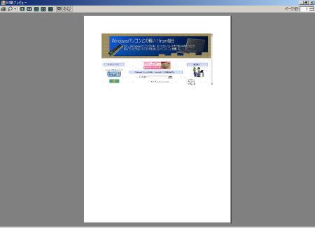 webprint08.jpg