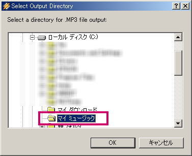 winamp7.jpg