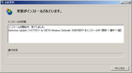 windefErr09.jpg