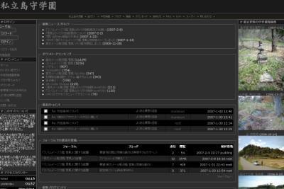 yukikaze01.jpg