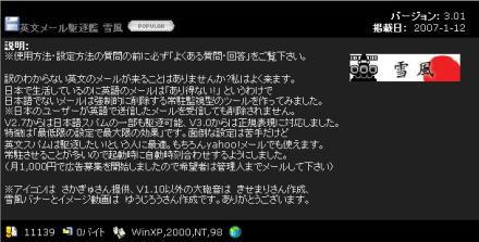 yukikaze03.jpg
