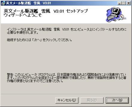 yukikaze06.jpg
