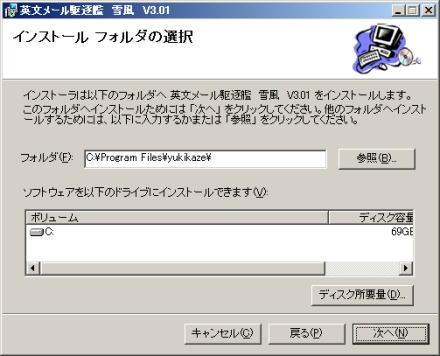 yukikaze07.jpg