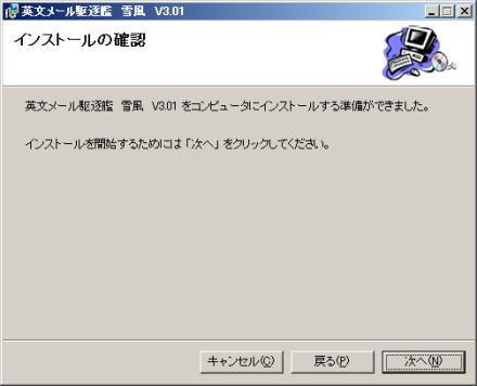yukikaze08.jpg