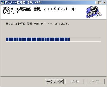 yukikaze09.jpg