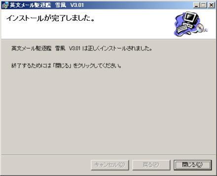 yukikaze10.jpg