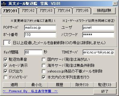 yukikaze13.jpg